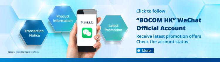 BOCOM HK WeChat Official Account
