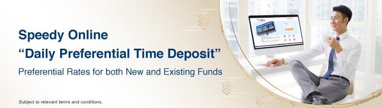 Time Deposit Promotion